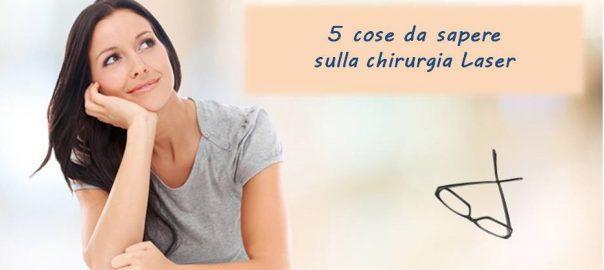 5 cose da sapere